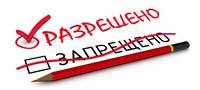 Важно!!! Кабинет Министров разрешил продажу запчастей для транспортных средств, в том числе для тракторов и другой с/х техники