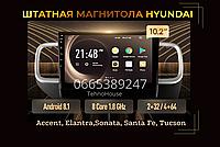Штатная авто магнитола Hyundai (Accent,Elantra,Sonata,Santa Fe,Tucson) автомагнитола