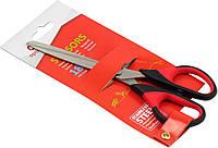 """Ножиці офісн. """"Optima"""" №O44405 18см ручка з гумовою вставкою(12)"""