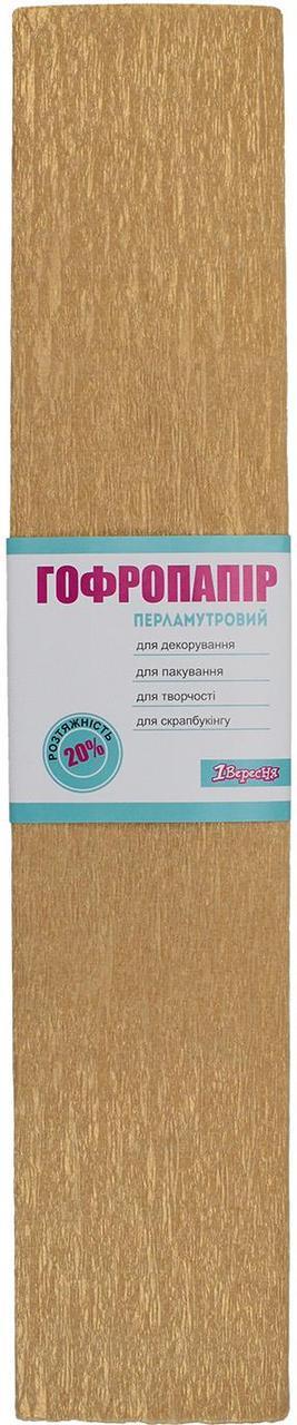 "Папір гофра 2м х50см 20% ""1В"" №705421 (перлам. св.коричневий)(10)"