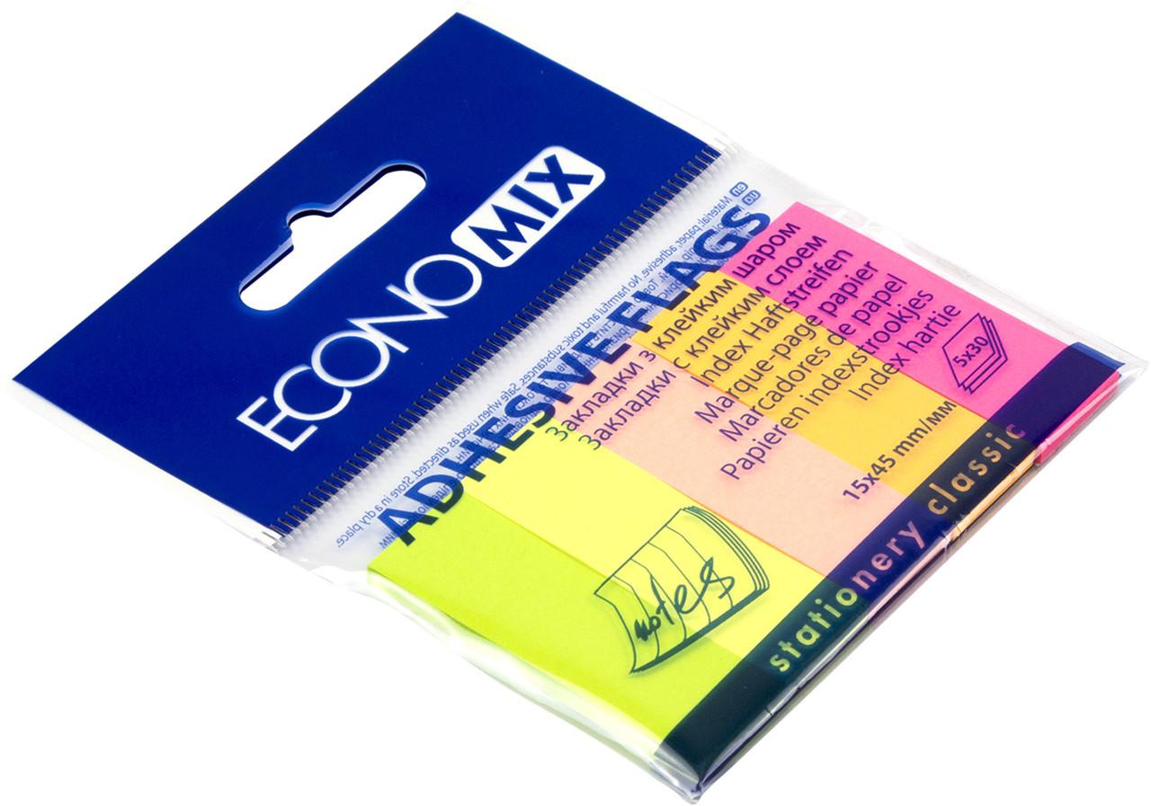 """Репродукції художніх робіт і фото-закладки """"Economix"""" 5неон. кольорів,150шт №Е20935(20)"""