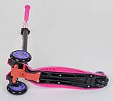 Самокат трехколесный детский со светящимися колесами розовый Best Scooter Maxi 466-113/А24437, фото 4