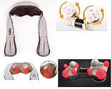 Массажер накидка для шеи, плеч и спины Massager of Neck Kneading, фото 2