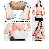 Массажер накидка для шеи, плеч и спины Massager of Neck Kneading, фото 3