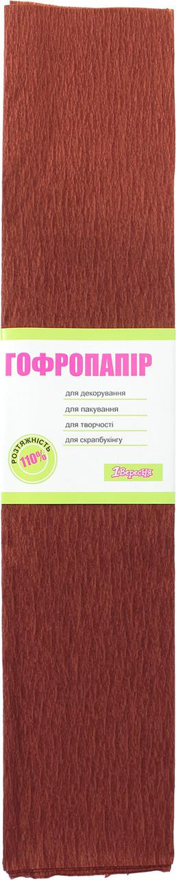 """Папір гофра №7 2м х50см 110% 35,7г/м2 """"1В"""" №701537 (коричневий)(10)(200)"""