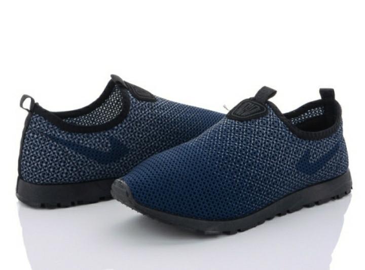 Мужские кроссовки Progress 3310