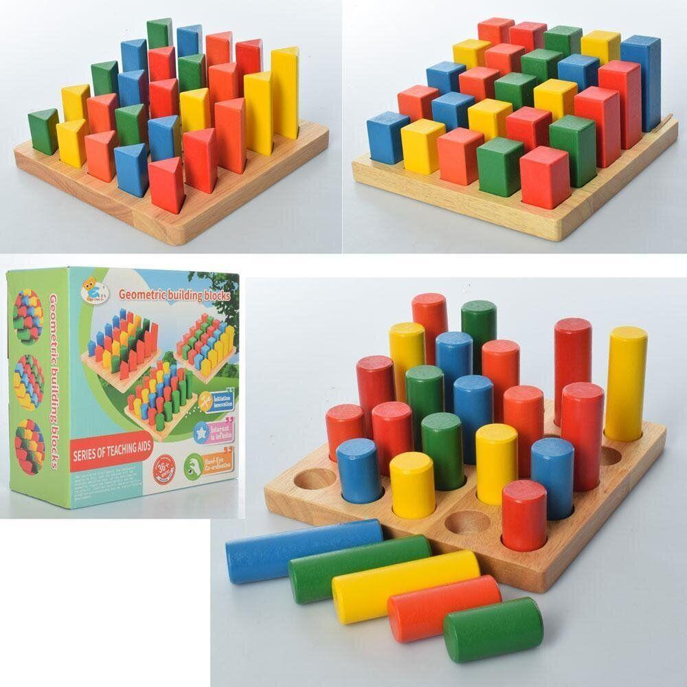 Деревянная рамка вкладыши Геометрика (MD 2024)