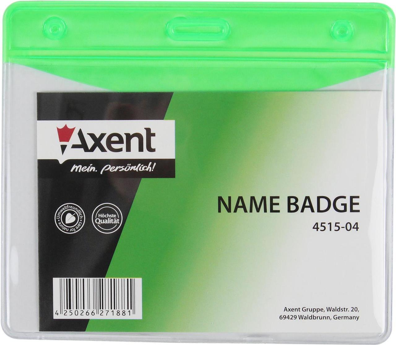 "Бейдж ""Axent"" №4515-04 горизонт. 100х70мм,глянц.,зелений(10)(100)"