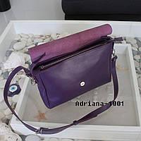 Сумка женская кожаная фиолетовая
