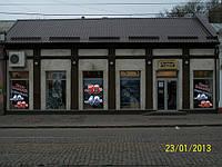"""Оформление витрины фирменного магазина мужской одежды и обуви """"Camel Active""""."""