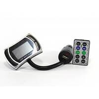 Трансмиттер FM MOD. CM 986 модулятор