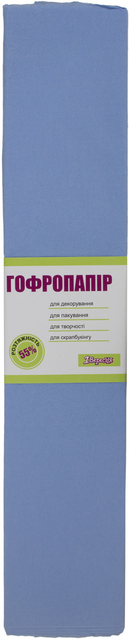 "Папір гофра №5 2м х50см 55% 26,4г/м2 ""1В"" №705548 (блакитний)(10)(200)"
