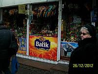 """Оформление торговых точек на Центральном Рынке города Николаев для чая """"Batik"""" и """"Askold""""."""