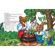 Лучшие сказки для малышей, фото 3