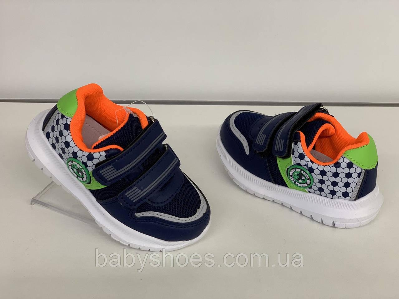 Кроссовки для мальчика Tom.m  р. 21 КМ-512