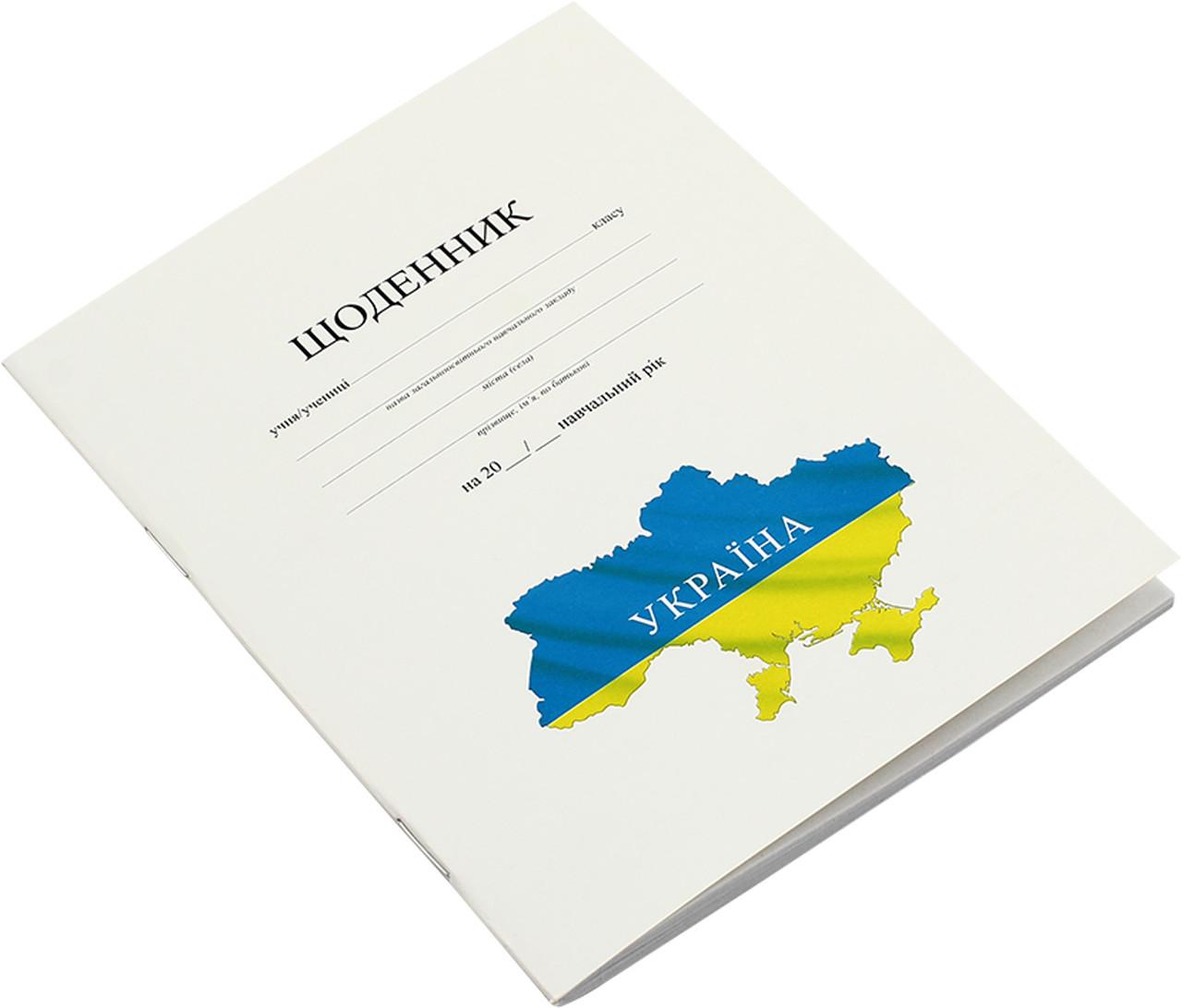 Щоденник шк. A5 №Щ-4 40 арк.,картон обкл.,біл.,з картою України/Рюкзачок/(10)(40)