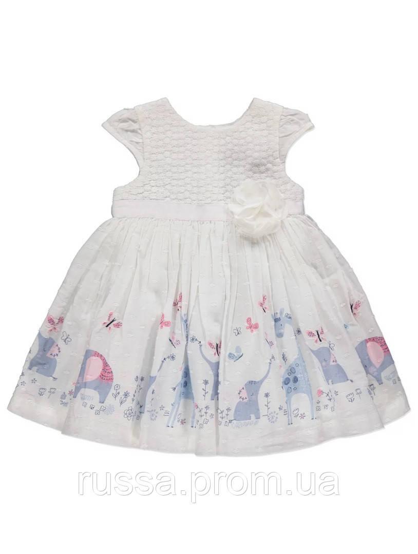Очаровательное детское пышное платье Джордж для девочки
