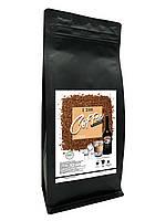 """Кофе растворимый сублимированный с ароматом """"Бейлиз"""""""