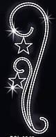 ONL0242 LED 320 X 120cm