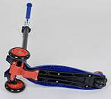 Самокат трехколесный детский со светящимися колесами синий Best Scooter Maxi 466-113/А24966, фото 4