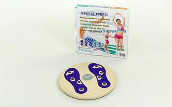 Диск здоровья с магнитами и массажером рефлекторных зон на стопах Грация Pro Supra P-706 (пластик d-28см)