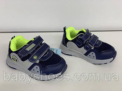 Кроссовки для мальчика Tom.m  р. 22, КМ-515