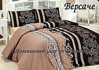 """Комплект постельного белья """"Версаче'' Бязь,100% хлопок"""
