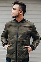 Стильная осенняя мужская куртка - бомбер