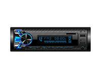 Автомагнитола Cyclone MP-1068C (FM,2 USB, Micro SD, AUX, цифров часы, 1DIN, + пульт, 12 мес гарантия)