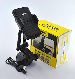 Держатель для телефона Holder Aspor Fast Charger Wireless (5V/2A) Black (беспроводная зарядка)