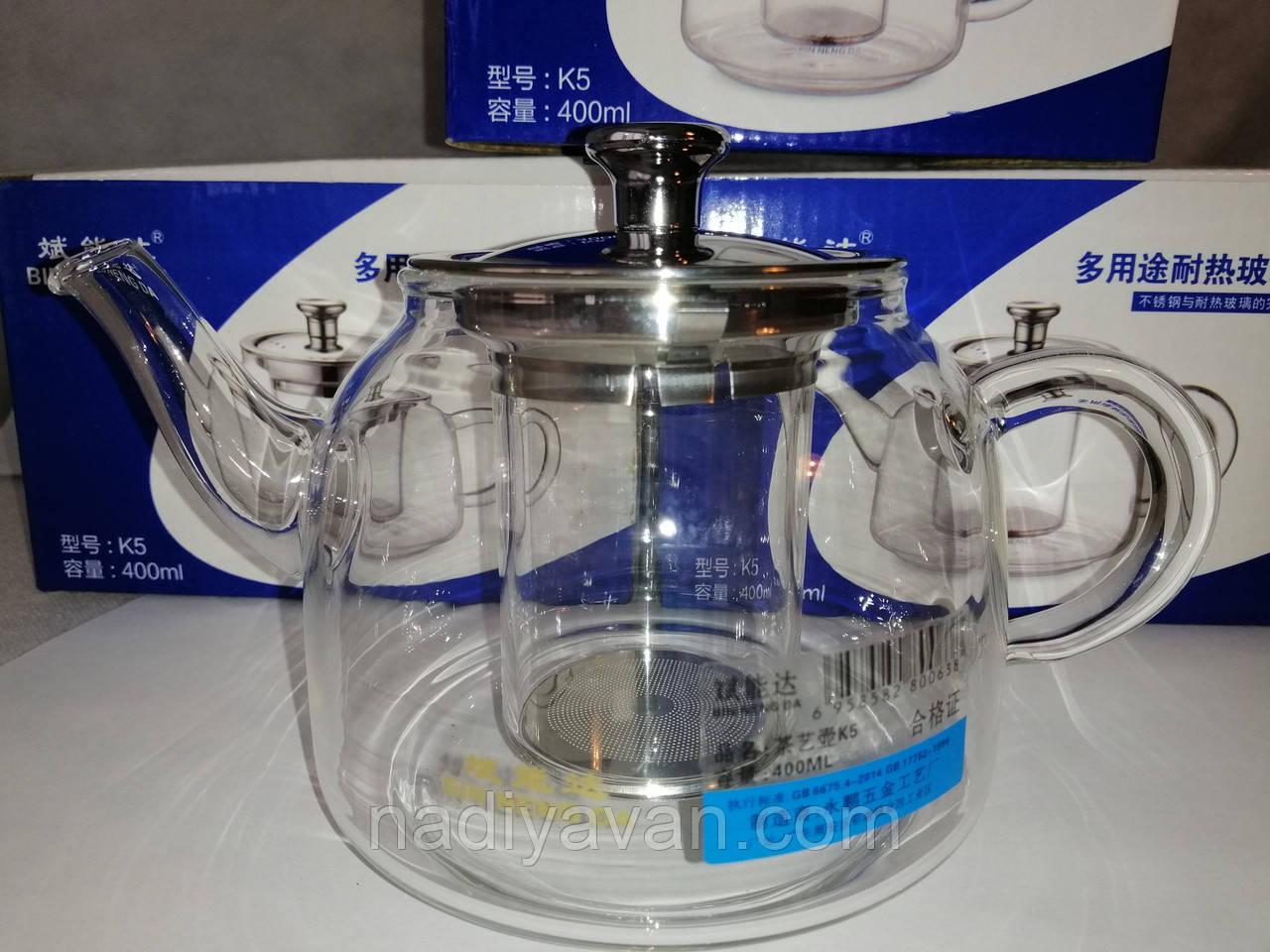 Чайник заварочный BIN NENG DA 400 мл.
