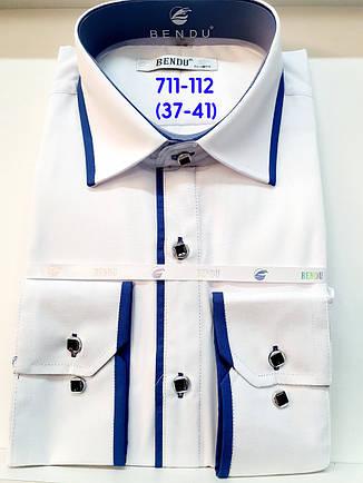 Рубашка Bendu белая с длинным рукавом - 711-112, фото 2