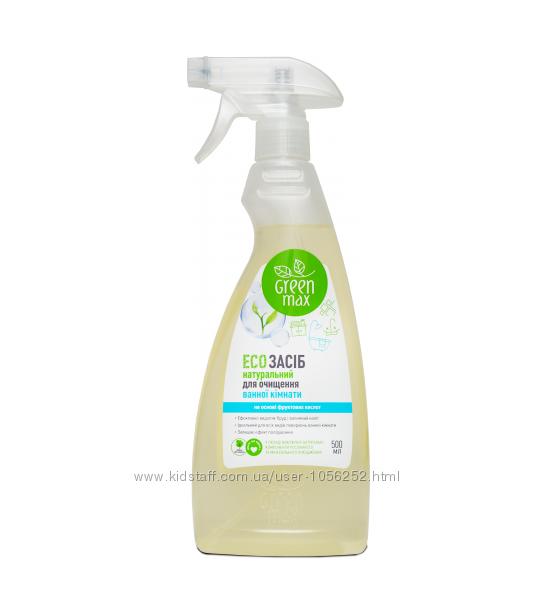 ЭКОсредство натуральное для очистки ванной комнаты ТМ Green Max