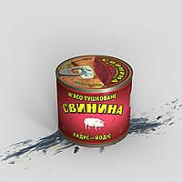 """М'ясо тушковане Свинина """"Ладус-Йодіс"""" 525г"""