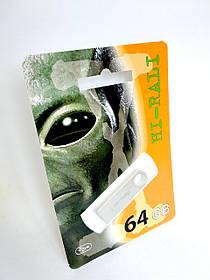 Флеш накопитель USB 64Gb Hi-Rali Shuttle series Silver