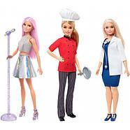 Кукла Barbie Я могу быть в асс.(8), фото 2