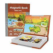 Магнитная книга набор magnetic book магнетик бук animal spell дикие животные 6807, фото 3