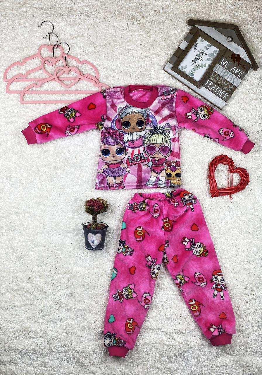 Пижама дисней махра Лол
