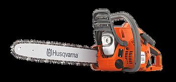 Бензопила  Husqvarna 120  II, мощность 1.9 л.с., длина шины 35 см, вес 4,85 кг
