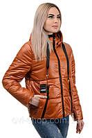 """Женская куртка демисезонная «Ириска"""", фото 1"""
