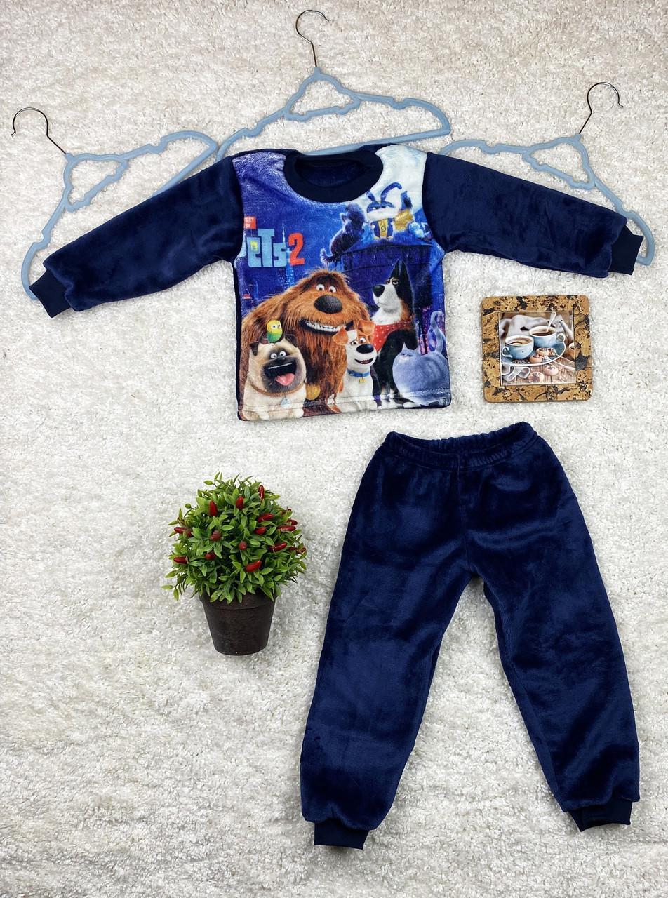 Пижама дисней махра Pets