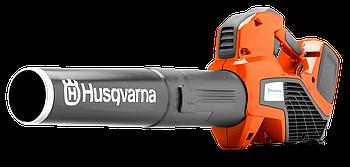 Воздуходув Husqvarna 525iB (аккумуляторный)