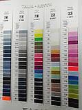 Армована нитка Artyn 150 В кольорі 5000м, фото 4