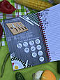 Кукбук кулинарная книга для рецептов Гамбургер, фото 3