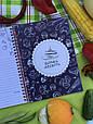 Кукбук кулинарная книга для рецептов Гамбургер, фото 2