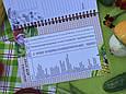 Кукбук кулинарная книга для рецептов Гамбургер, фото 4