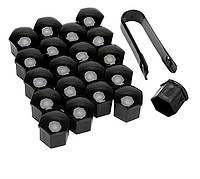 Защитные Колпачки (накладки, крышки) на колесные болты 17мм (20шт + съемник в подарок). Черные