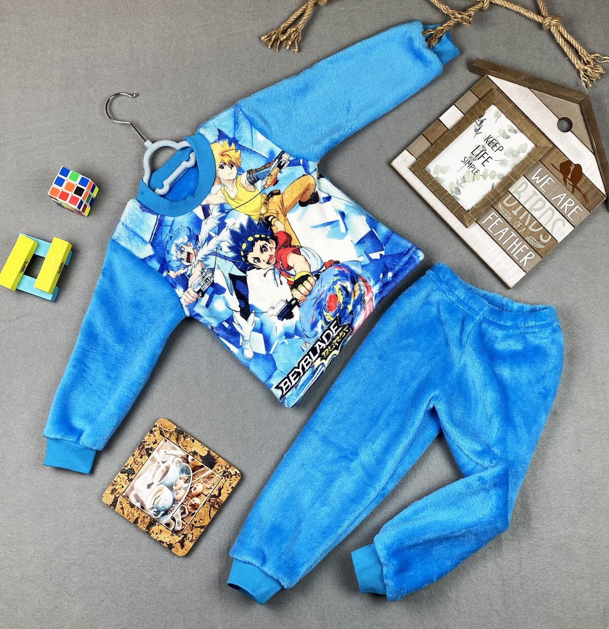 Пижама дисней махра Beyblade