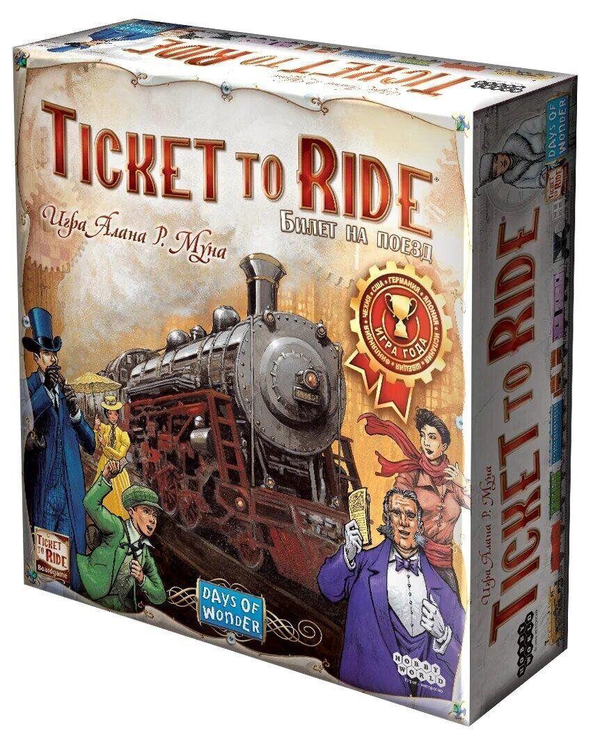 Настольная игра Ticket to Ride Америка Билет на поезд