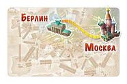 Настольная игра Ticket to Ride Junior Европа HobbyWorld, фото 4